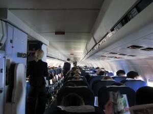 Рейс с пересадками