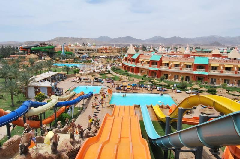 цены на отели в хургаде с аквапарком