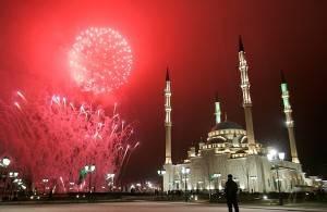 Празднование Дня рождения Пророка Мухаммеда