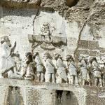 Персидская власть