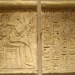 Рамсес VIII, или фараон-призрак