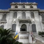 Государственный музей Александрии