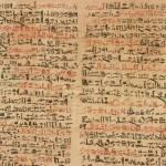 Папирус Харриса I