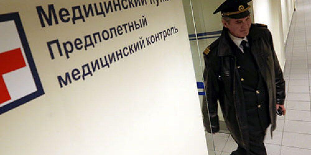 Безопасность полетов граждан