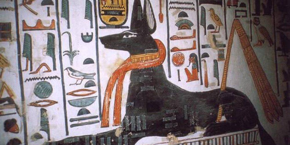 Египетский бог Анубис
