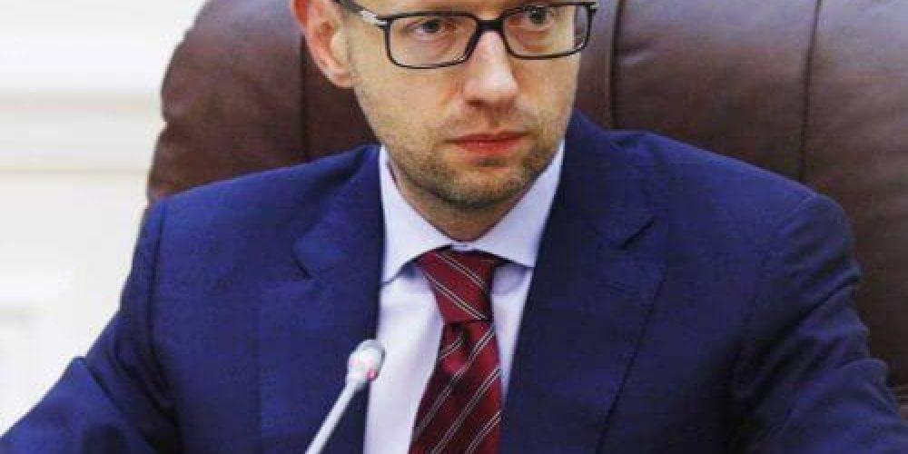 Сотрудничество Египта с Украиной