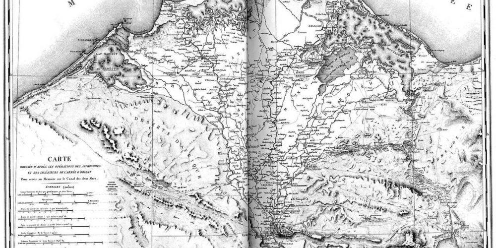 Названия городов Нижнего Египта