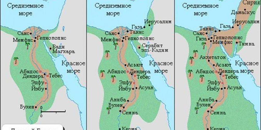 Словарь: география от А до Я