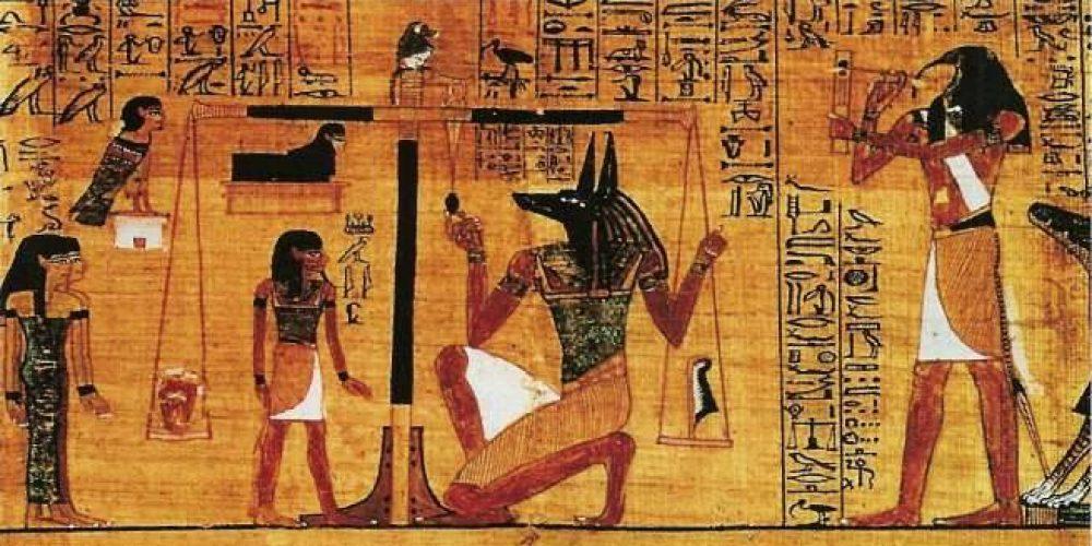 Египетский бог Осирис