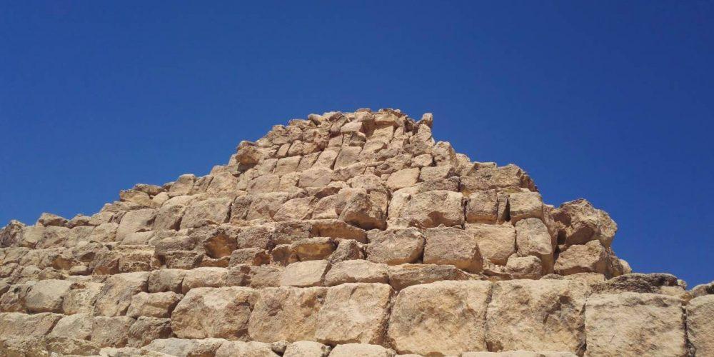 От Раннего до Позднего египетского царства