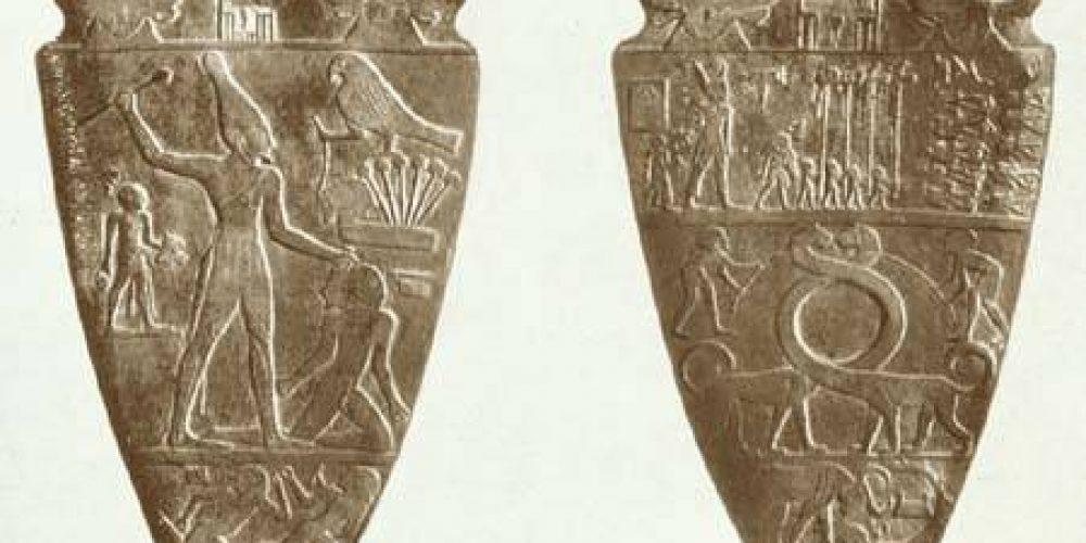 Палетке Нармера. Иконография ранней египетской этнической идентичности